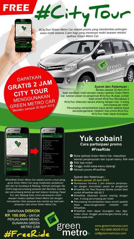 greenmetro2