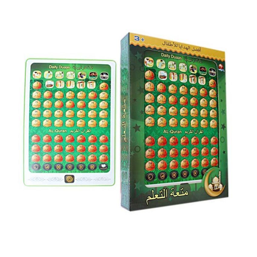 Muslim Pad, hadiah untuk anak sholih dan sholihah :)